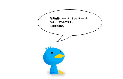 twitterbird.jpg