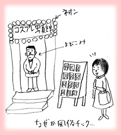 jn_travel2.jpg