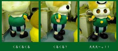 kobatochu.jpg